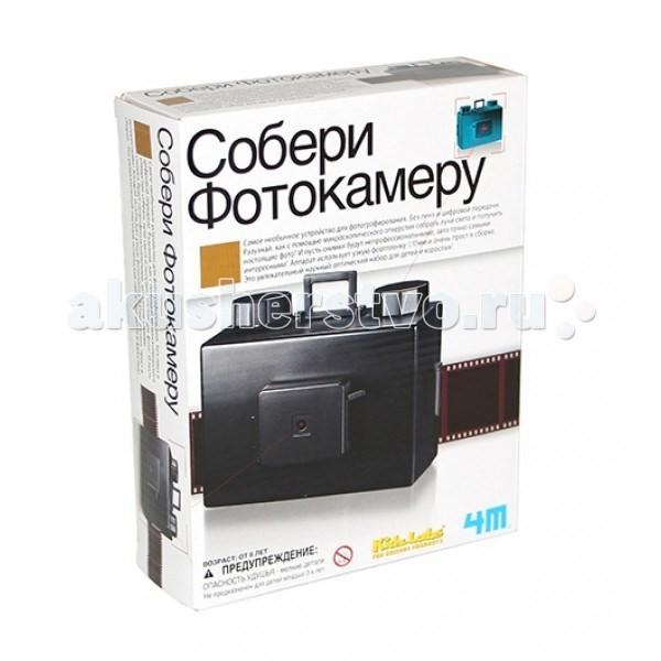 Наборы для творчества 4М Набор Собери фотокамеру 00-03249 видеокамеры пинхол объективом китай сайт