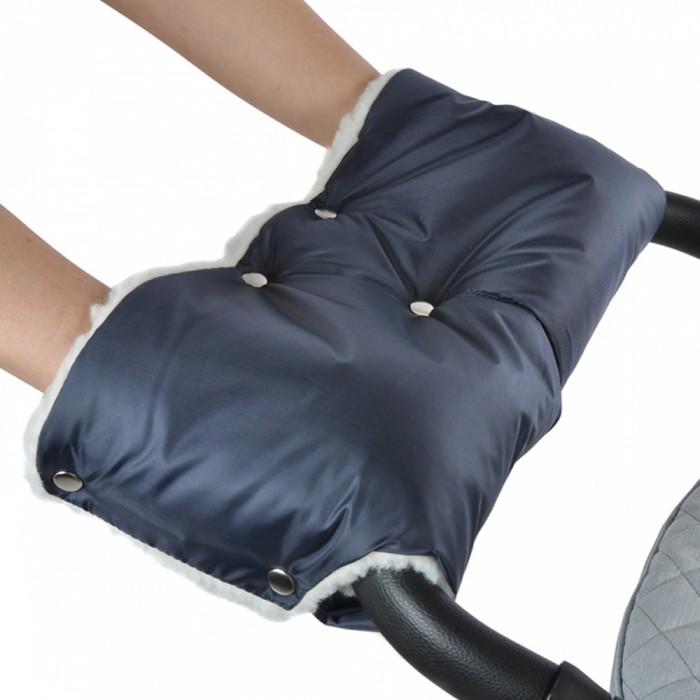 Купить Карапуз Муфта люкс для рук на коляску в интернет магазине. Цены, фото, описания, характеристики, отзывы, обзоры