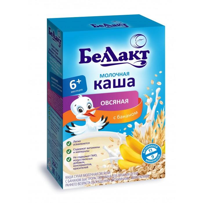 Каши Беллакт Молочная Овсяная каша с бананом с 6 мес., 250 г молочно овсяная с бананом с пребиотиками жидкая с 6 мес 200 мл