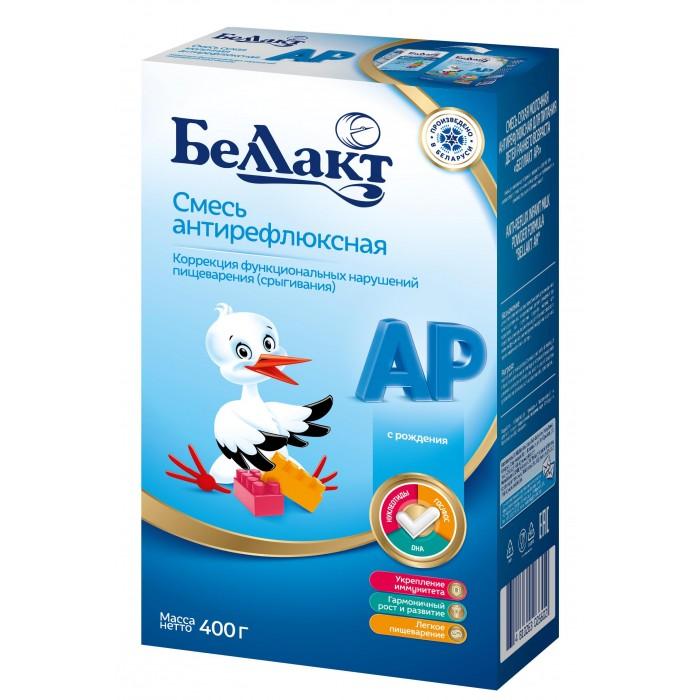 Молочные смеси Беллакт Смесь сухая молочная антирефлюксная АР 400 г молочные смеси беллакт смесь сухая кисломолочная км 1 400 г