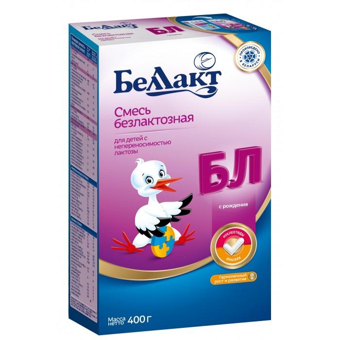Молочные смеси Беллакт Смесь сухая молочная безлактозная БЛ 400 г молочные смеси беллакт смесь сухая кисломолочная км 1 400 г