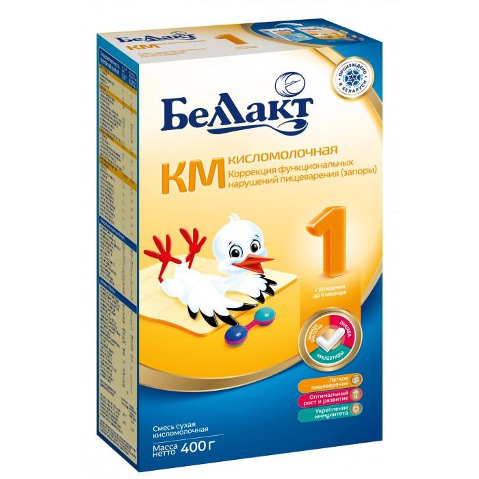 Молочные смеси Беллакт Смесь сухая кисломолочная КМ-1 400 г беллакт км 1 смесь кисломолочная сухая с рождения 400 г