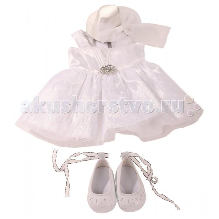 Куклы и одежда для кукол Gotz Вечернее платье куклы и одежда для кукол gotz мини маффин 22 см