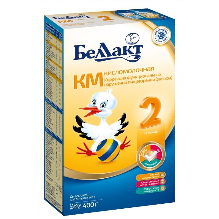 Молочные смеси Беллакт Смесь сухая кисломолочная КМ-2 400 г беллакт км 1 смесь кисломолочная сухая с рождения 400 г