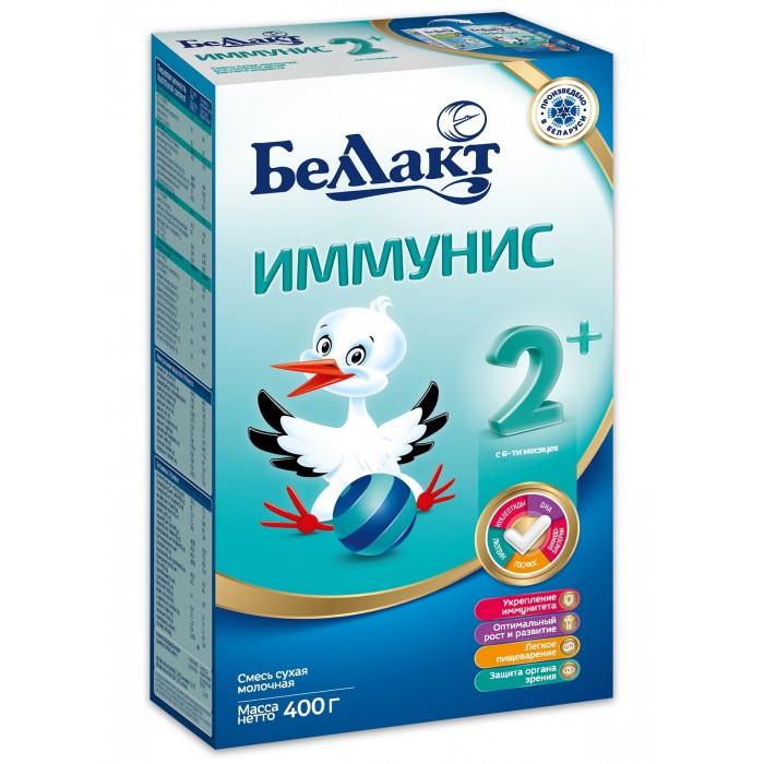 Молочные смеси Беллакт Сухая молочная смесь Иммунис 2+ 400 г чай витапром млечный путь сухая смесь для кормящих женщин 400 г
