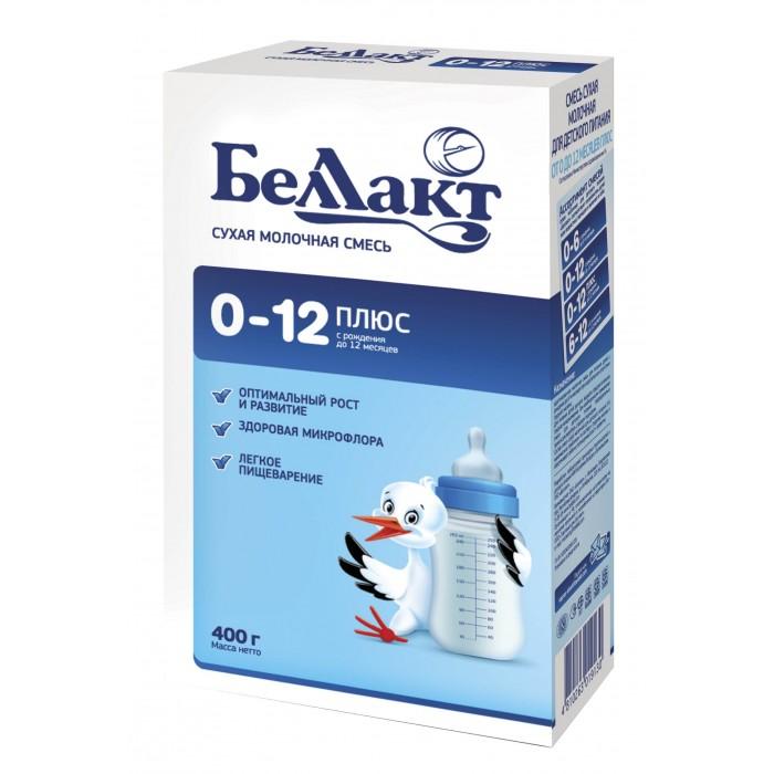 Молочные смеси Беллакт Смесь сухая молочная с нуклеотидами 0-12 плюс 400 г pediasure смесь со вкусом ванили с 12 месяцев 200 мл
