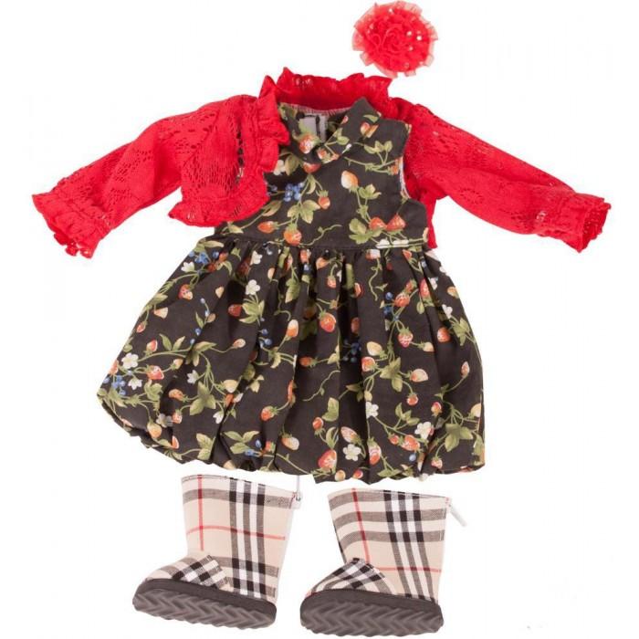 Куклы и одежда для кукол Gotz Набор одежды (5 предметов) куклы и одежда для кукол gotz мини маффин 22 см