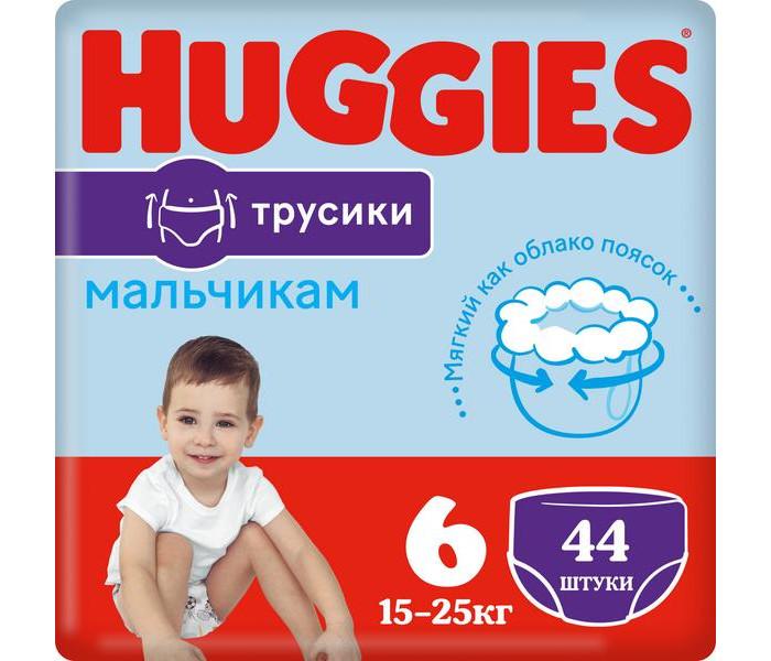 Гигиена и здоровье , Подгузники Huggies Подгузники-трусики для мальчиков Мега 6 (16-22 кг) 44 шт. арт: 428604 -  Подгузники