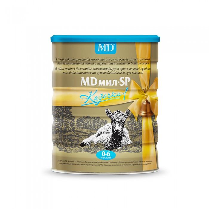 Молочные смеси MD мил Козочка 1 молочная смесь на основе козьего молока 0-6 мес. 800 г молочные смеси kabrita 1 gold смесь на основе козьего молока 0 6 мес 400 г