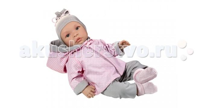 ASI Кукла Лео 46 см 184081