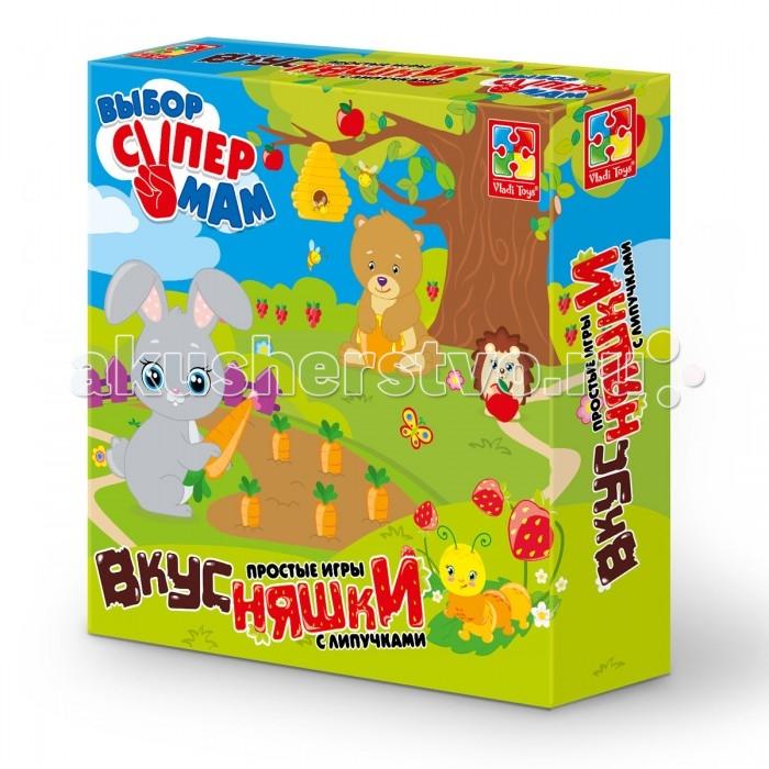 Настольные игры Vladi toys Игра настольная Простые игры с липучками Вкусняшки vladi toys игра слышим видим нюхаем vladi toys