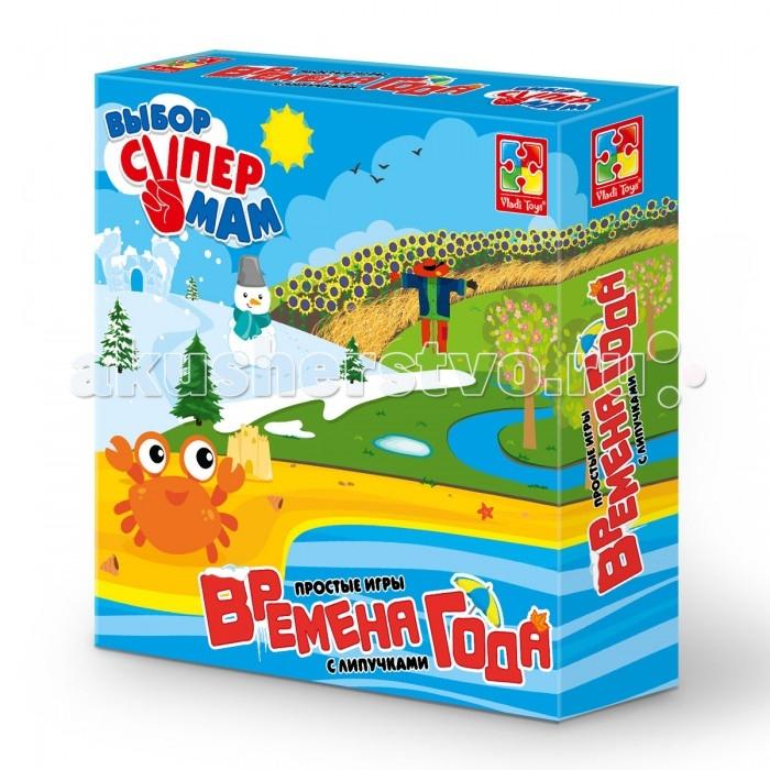 Настольные игры Vladi toys Игра настольная Простые игры с липучками Времена года игры для малышей vladi toys игра с липучками обучарики времена года