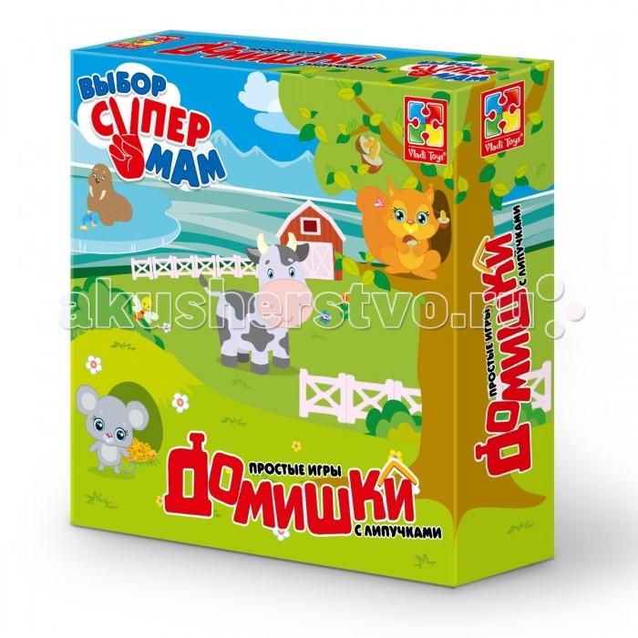 Настольные игры Vladi toys Игра настольная Простые игры с липучками Домишки vladi toys игра слышим видим нюхаем vladi toys
