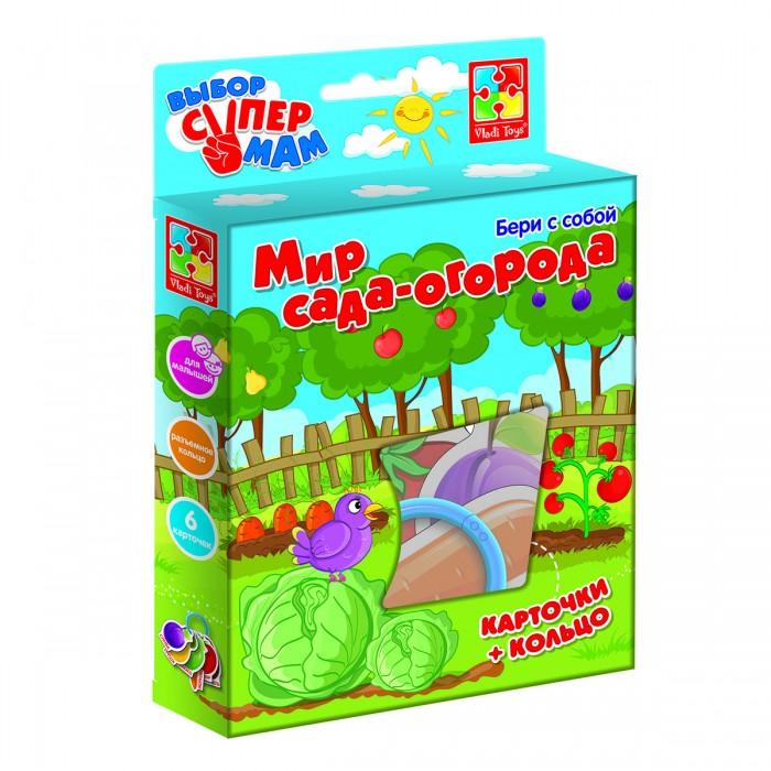 Настольные игры Vladi toys Фигурные карточки на кольце Мир сада-огорода для огорода
