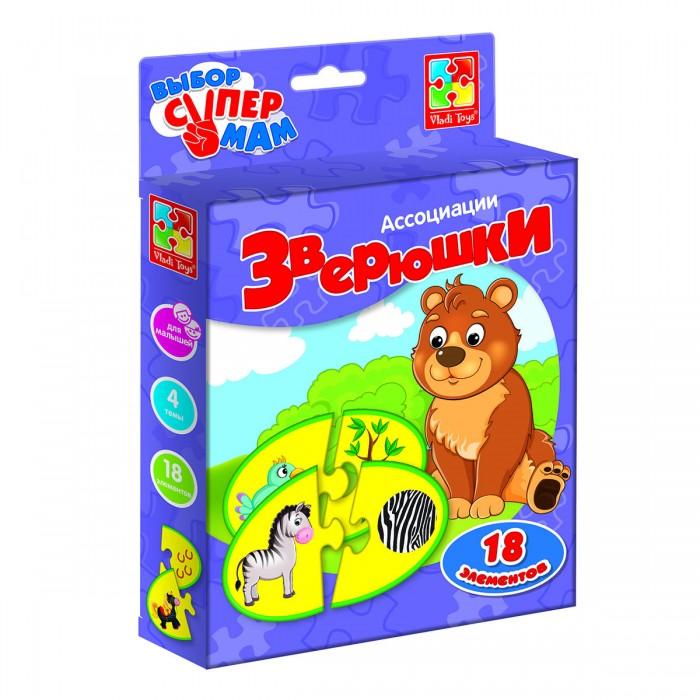 Настольные игры Vladi toys Ассоциации Зверюшки vladi toys игра группируем по признакам vladi toys