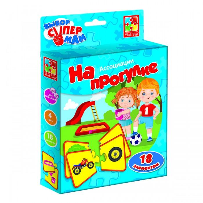 Настольные игры Vladi toys Ассоциации На прогулке vladi toys игра группируем по признакам vladi toys