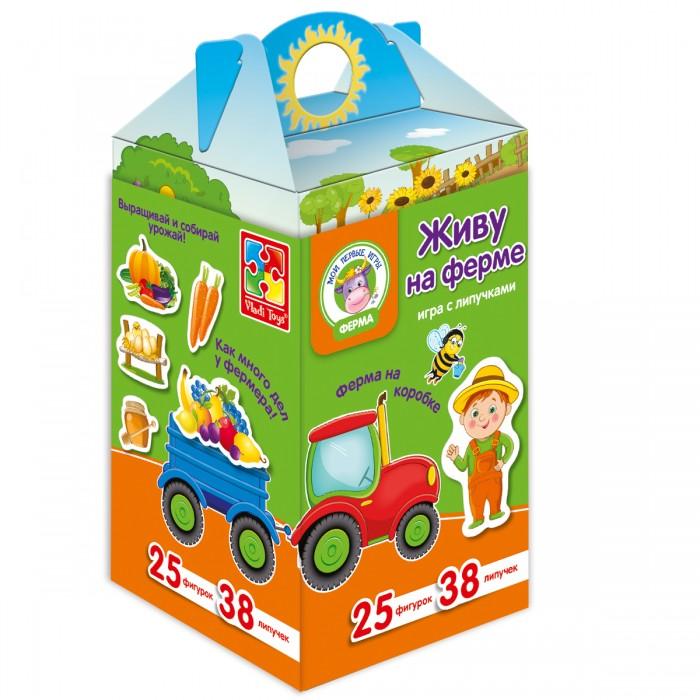 Настольные игры Vladi toys Игра с липучками Живу на ферме vladi toys игра фрукты овощи vladi toys