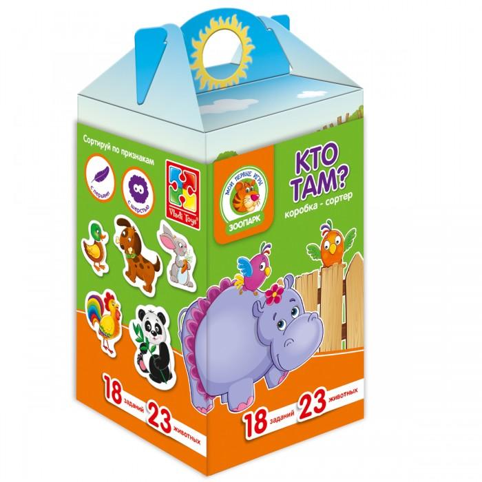Настольные игры Vladi toys Игра с липучками Кто там? vladi toys игра мамы и малыши vladi toys