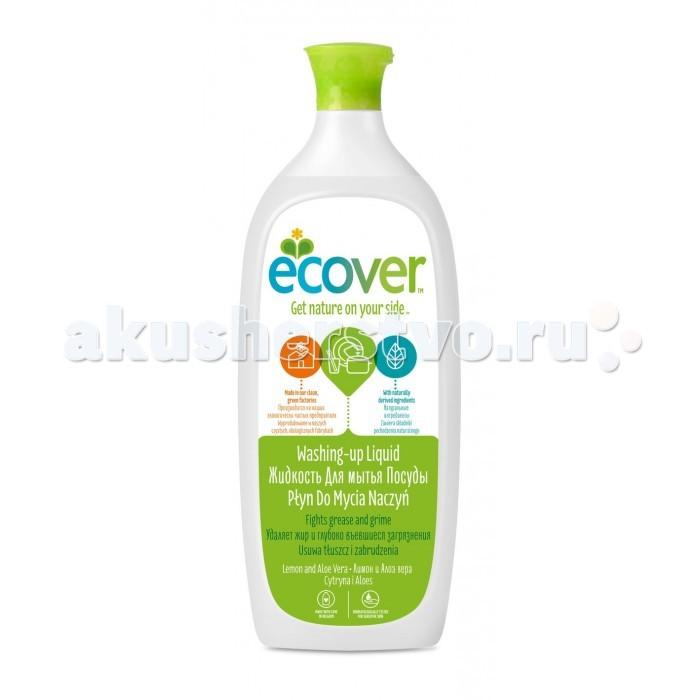 Бытовая химия Ecover Экологическая жидкость для мытья посуды с лимоном и алоэ-вера  1 л средство для мытья посуды миф с алоэ вера 1 л
