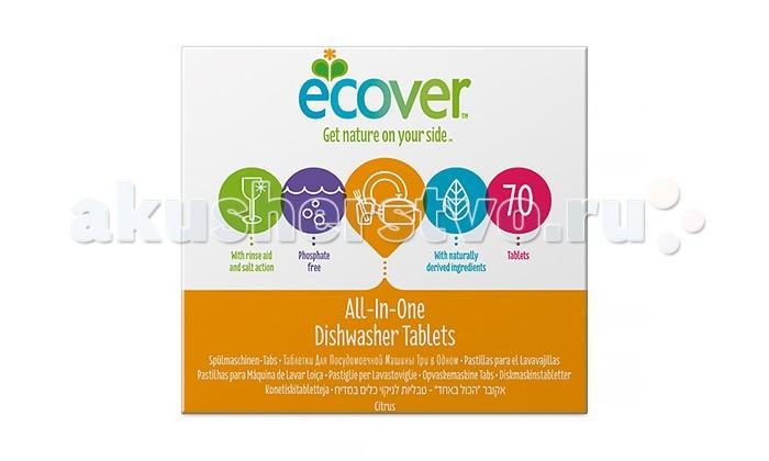 Бытовая химия Ecover Таблетки для посудомоечной машины 3 в 1 1400 г таблетки для посудомоечной машины clean