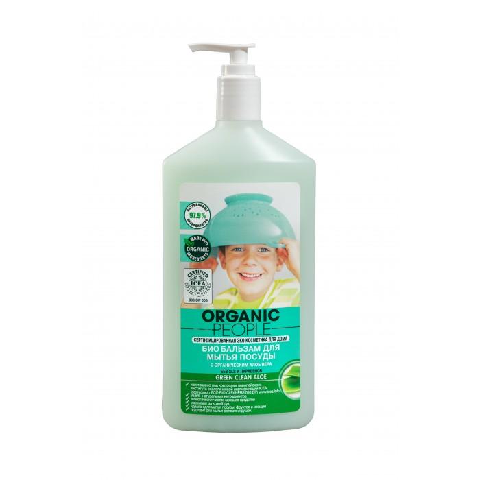 Бытовая химия Organic People Бальзам-био для мытья посуды Green Clean Aloe 500 мл бальзам для мытья посуды clean tone алоэ вера с глицерином 675 мл