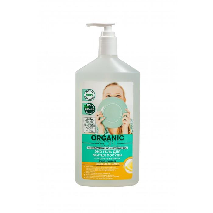 Бытовая химия Organic People Эко-Гель для мытья посуды Green Clean Lemon 500 мл organic people маска био для волос 150 мл