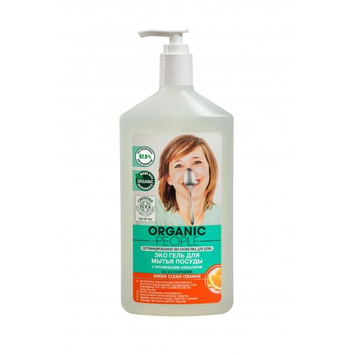 Бытовая химия Organic People Эко-Гель для мытья посуды Green Clean Orange 500 мл средство для мытья посуды orange oil fresh с апельсиновым маслом 500 мл