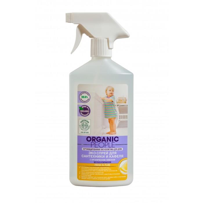 Бытовая химия Organic People Спрей Эко для сантехники и кафеля 500 мл organic people маска био для волос 150 мл