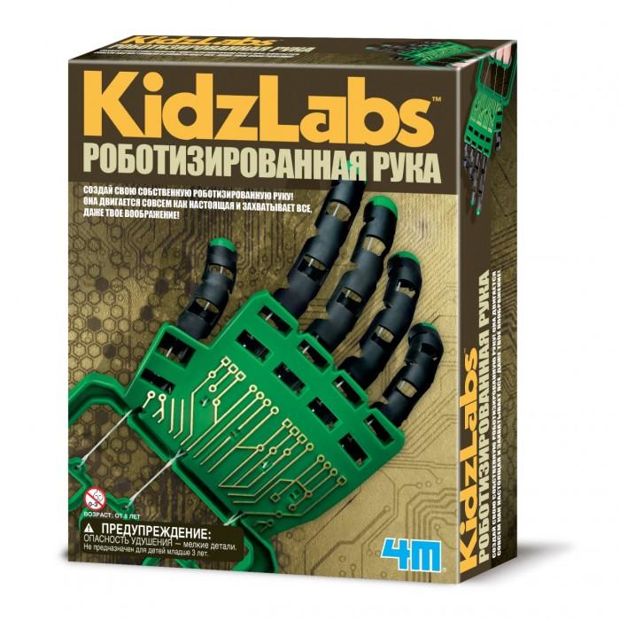 Наборы для творчества 4М Роботизированная рука 00-03284 наборы для творчества 4м фигурки из формочки грузовики 00 03538