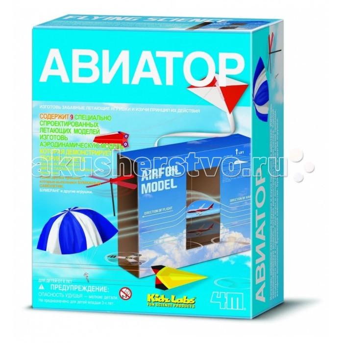 4М Набор Авиатор 00-03292