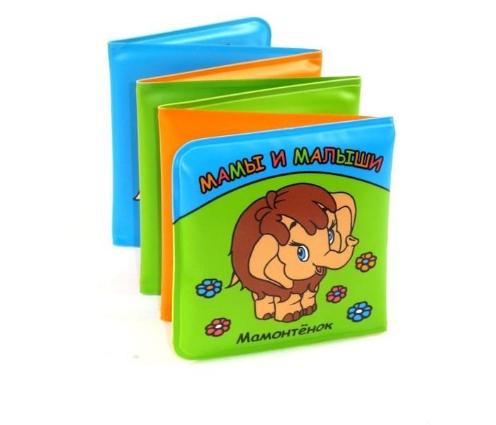 Игрушки для ванны Умка Книжка-раскладушка для ванны Мамонтенок игрушки для ванны мозаика синтез книжка для купания купашки кит