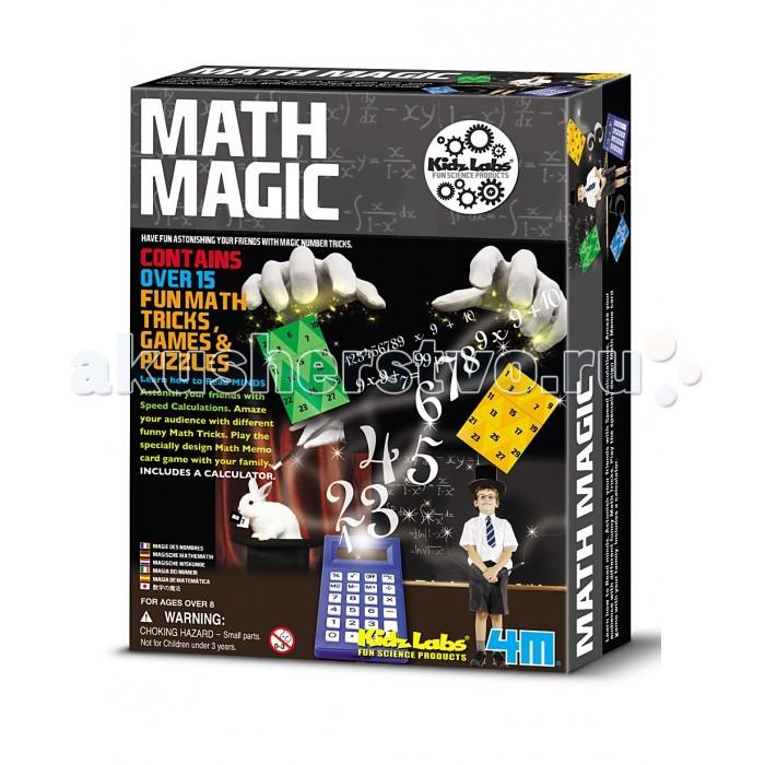 Наборы для творчества 4М Набор Магия чисел 00-03293 наборы для творчества 4м набор веселые штампики 00 04614