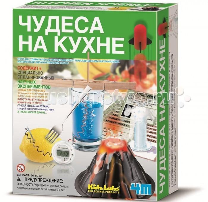 Купить Наборы для опытов и экспериментов, 4М Чудеса на кухне 00-03296