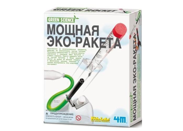 Наборы для творчества 4М Мощная эко-ракета 00-03298 наборы для творчества 4м фигурки из формочки принцесса 00 03528