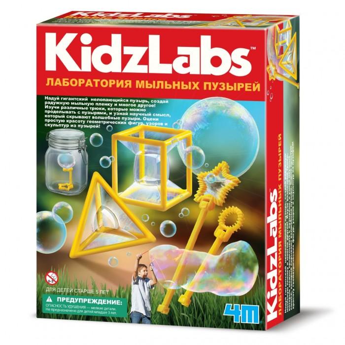 Наборы для творчества 4М Набор Волшебные пузыри 00-03351 наборы для творчества 4м фигурки из формочки принцесса 00 03528