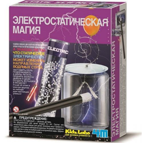 Наборы для творчества 4М Электростатическая магия 00-03354