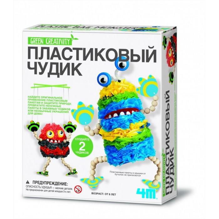 Наборы для творчества 4М Пластиковый чудик 00-04580 наборы для творчества 4м фигурки из формочки принцесса 00 03528