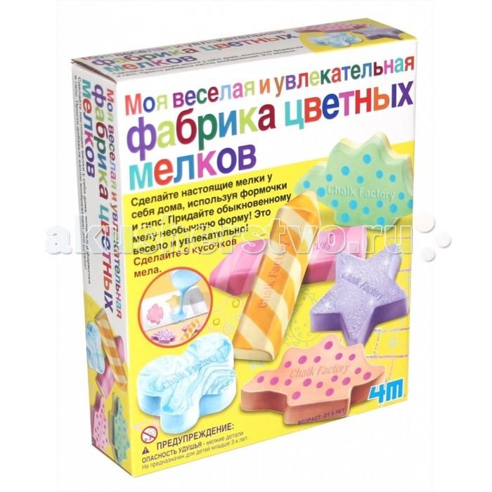 Наборы для творчества 4М Фабрика цветных мелков 00-04597 набор для творчества 4m фигурки из формочки динозавры от 5 лет 00 03514