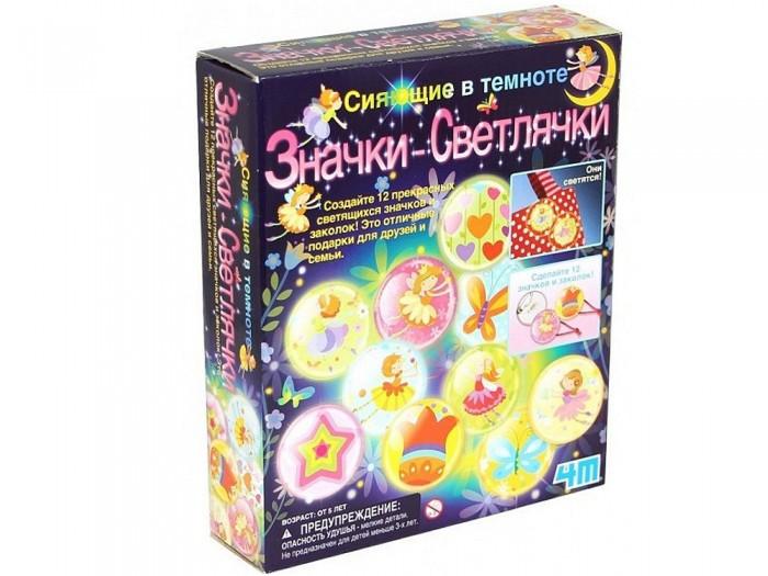 Наборы для творчества 4М Набор Значки-светлячки 00-04612 наборы для творчества 4м фигурки из формочки принцесса 00 03528