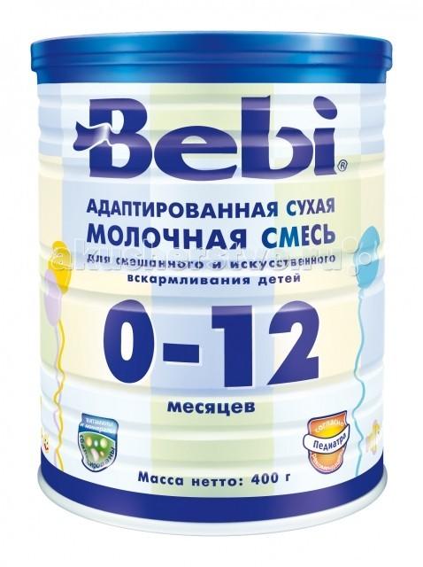Молочные смеси Bebi Молочная смесь 0-12 мес. 400 г молочные смеси semper молочная смесь nutradefense 2 6 12 мес 400 г