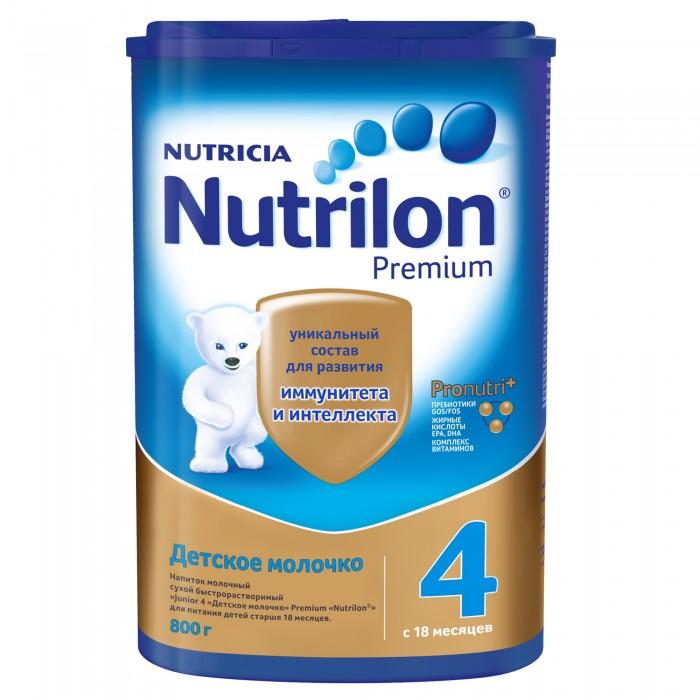 Молочные смеси Nutrilon Детское молочко Premium 4 PronutriPlus с 18 мес. 800 г детское молочко малютка 4 с 18 мес 600 г
