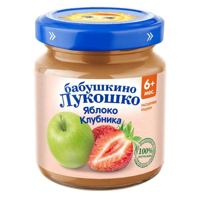 Пюре Бабушкино лукошко Пюре яблоко с клубникой с 6 мес. 100 г пюре фрутоняня пюре из яблок и персиков с творогом с 6 мес 90 г