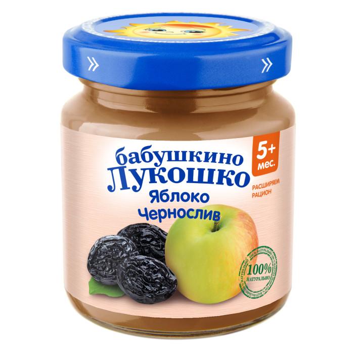 Пюре Бабушкино лукошко Пюре яблоко с черносливом с 5 мес. 100 г оливковое масло itlv 100% clasico 500мл