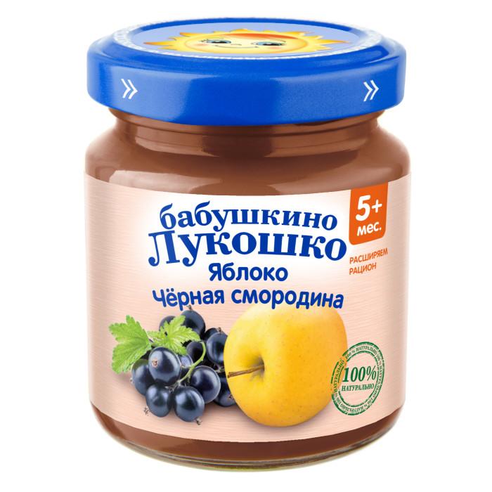 Пюре Бабушкино лукошко Пюре яблоко с чёрной смородиной с 5 мес. 100 г пюре бабушкино лукошко абрикос с 4 мес 100 г