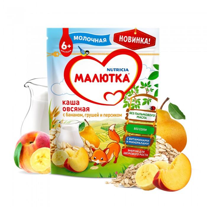 Каши Малютка Молочная овсяная каша с фруктами с 6 мес. 220 г