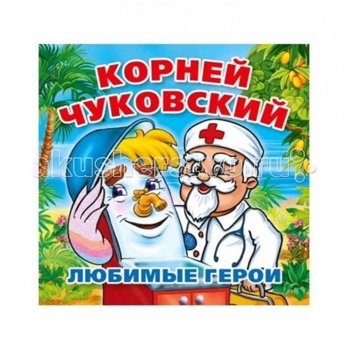 Фото - Игрушки для ванны Умка Книжка-раскладушка для ванны Любимые герои игрушки для ванны умка в степанов книга раскладушка для ванны домашние животные