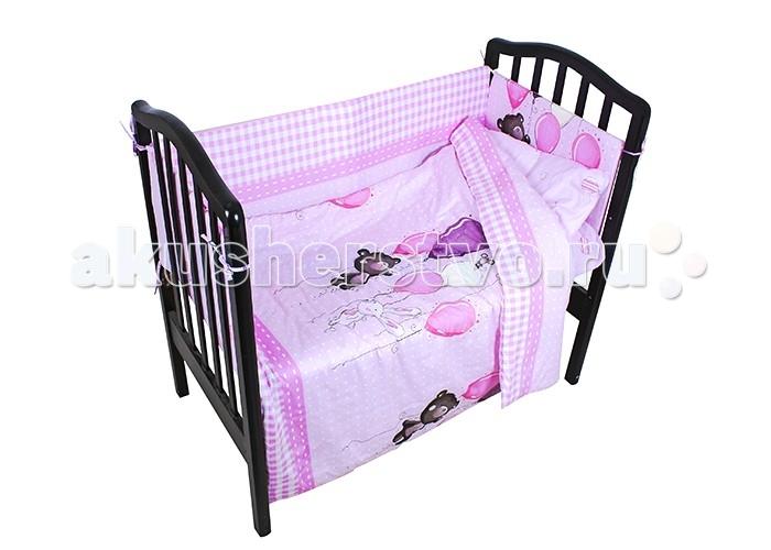 Постельные принадлежности , Комплекты в кроватку Idea Kids Шарики (6 предметов) арт: 433594 -  Комплекты в кроватку