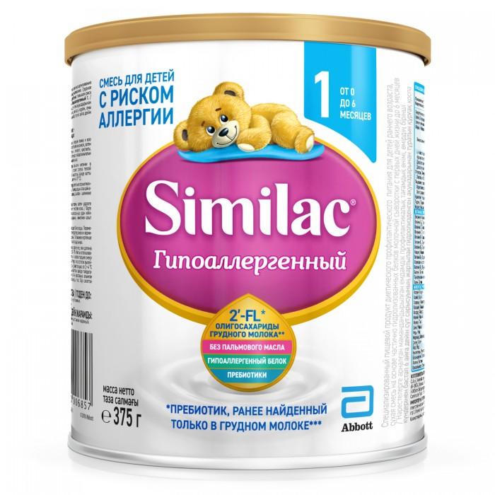Молочные смеси Similac Молочная смесь ГА1 0-6 мес. 400 г similac смесь педиашур малоежка similac со вкусом банана 200 мл