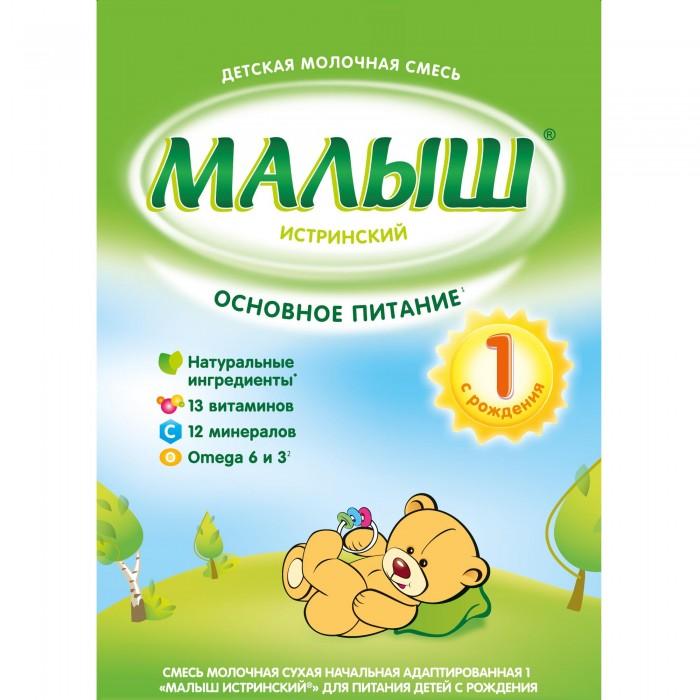 Молочные смеси Малыш Молочная смесь 1 0-6 мес. 350 г нутризон смесь жидкая для энтерального питания 1 л