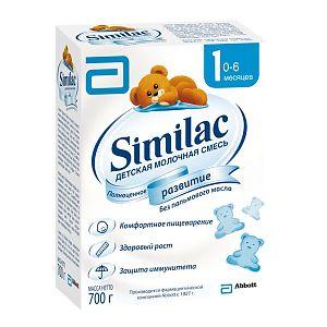 Молочные смеси Similac Молочная смесь 1 0-6 мес. 700 г similac смесь педиашур малоежка similac со вкусом банана 200 мл